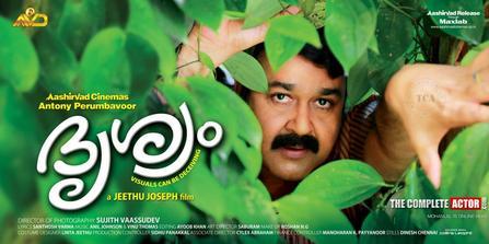 DrishyamMovie