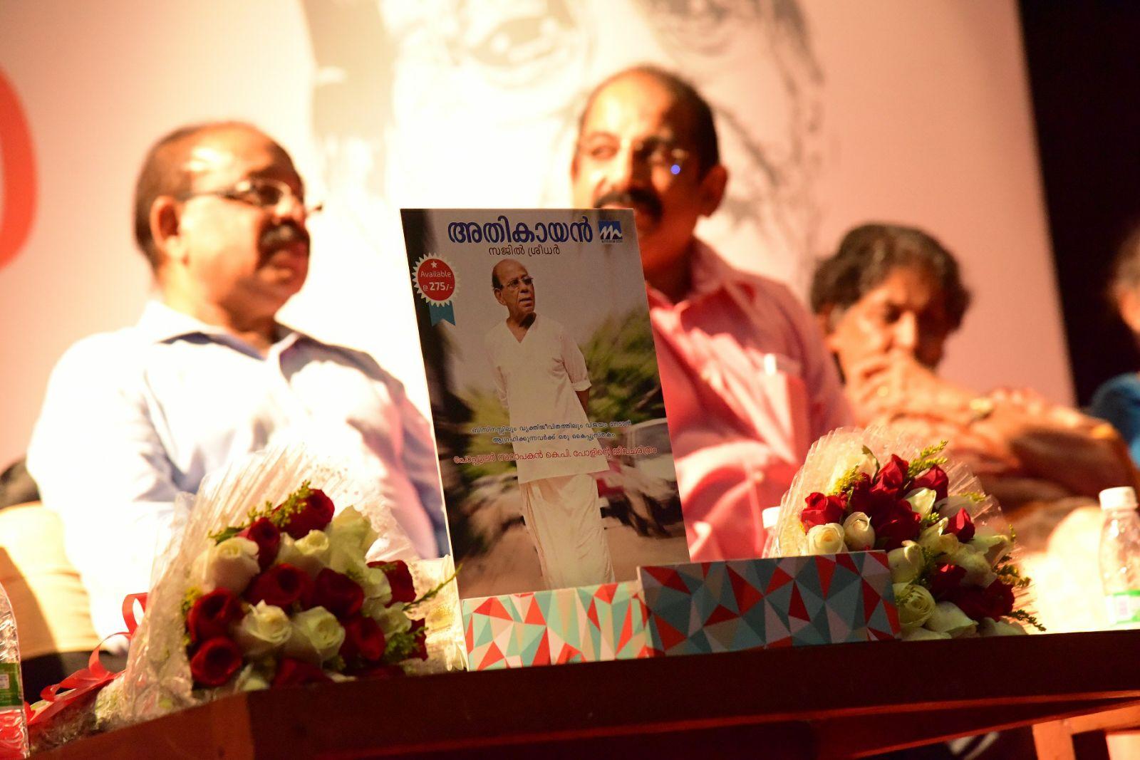 KP Paul Book Launch